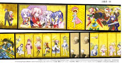 JMusic-Hits.com Rimpa x Museum Manga Kyoto