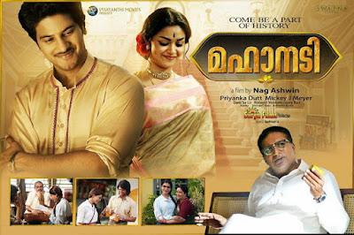 Mahanati (2018) [HDRip - 400MB] Malayalam Movies Full Movie Download
