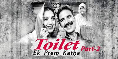 http://www.khabarspecial.com/big-story/twinkle-khanna-share-first-look-of-toilet-ek-prem-katha-part-2-khabarspecial-news-toilet-%E0%A4%8F%E0%A4%95-%E0%A4%AA%E0%A5%8D%E0%A4%B0%E0%A5%87%E0%A4%AE-%E0%A4%95%E0%A4%A5%E0%A4%BE-%E0%A4%AA%E0%A4%BE/