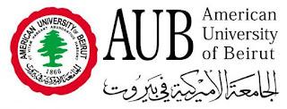 منح للماجستير والدراسات العليا مقدمة من الجامعة الأمريكية في بيروت ممولة كلياً