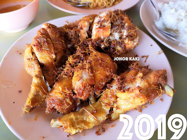 Ayam Goreng Dapur Kayu. Chicken Deep Fried with Fire Wood in Johor Bahru