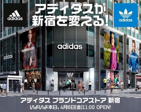 d249094d0 Adidas Largest Store Finally Open at Shinjuku, Tokyo   CLOUD 33