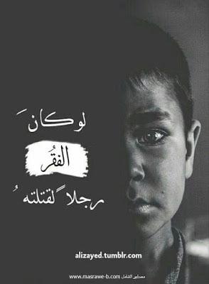 صور حزينه خالص 2019 تحميل صورحزينة مع عبارات