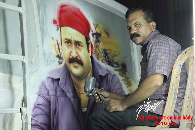 Mohanlal Airbrush Paintings by Zini Raju - Aanavandi Travel Blog