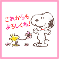 Snoopy Sakura Lot Stickers