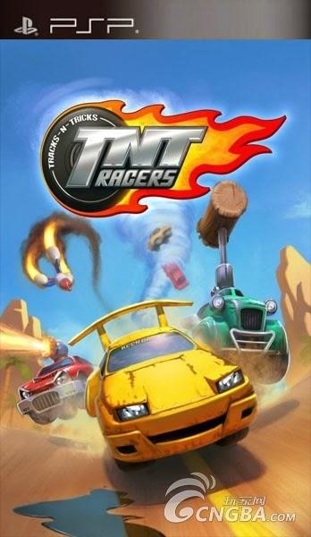 Car Racing Psp Game Download Cars Japan ISO u003c PSP ISOs