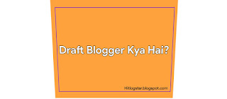 What Is Draft Blogger In Hindi and Enable