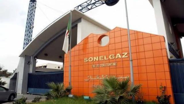 إعلان عن توظيف في شركة SONALGAZ  -- فيفري 2019