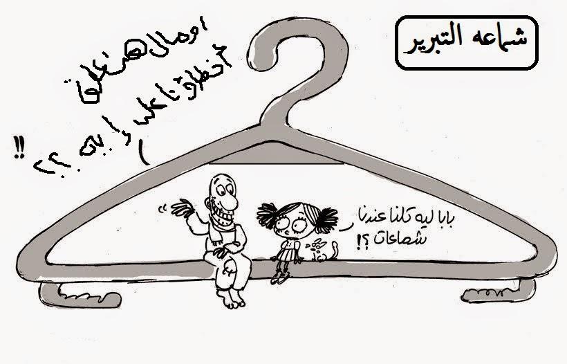 رد: فشل كثير من الشباب السعودي في تجارته وهذا السبب