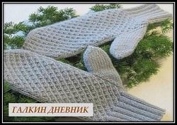 uzor zvezdochki dlya vyazaniya varejek spicami