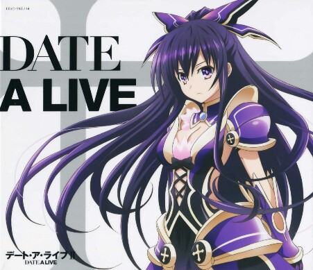 Download Ost Ending Date A Live II