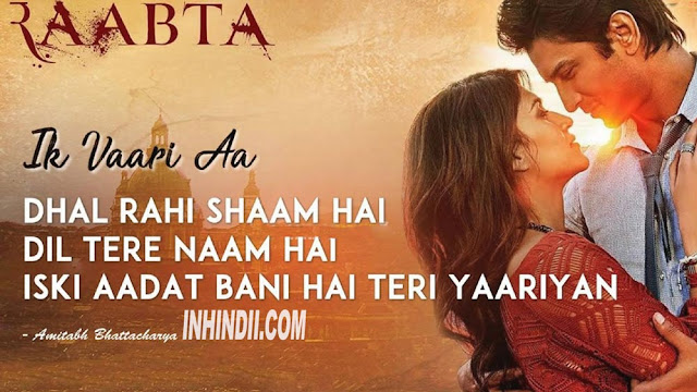 Ik Vaari Aa Lyrics From Raabta Movie, This song sung by Arijit Singh or Lyrics written by Amitabh Bhattacharya, Music: Pritam, Ik Vaari Aa Lyrics In Hindii - Ik Vaari Aa Lyrics Quote