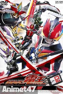 Saraba Kamen Rider Den-O: Final Countdown -  2008 Poster