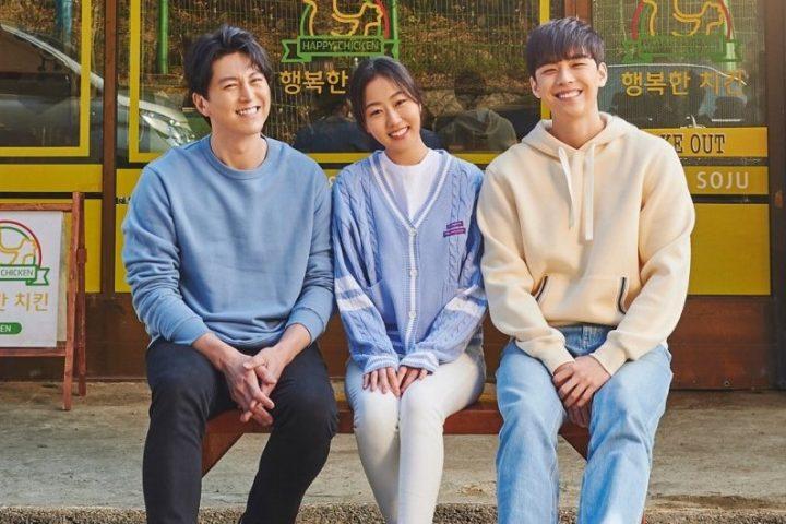 Download Drama Korea Here's My Plan Batch Sub Indo