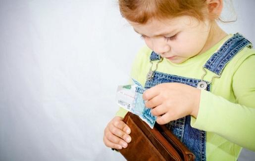 ¿Qué hago con los ahorros de mis hijos?