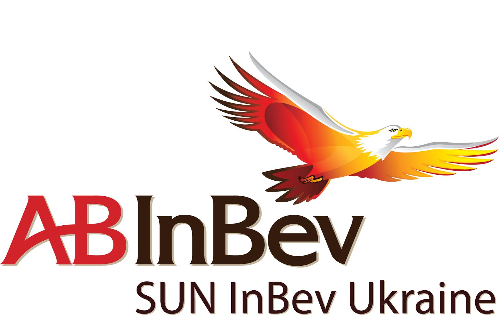 Global Management Trainee / Менеджер-стажер SUN InBev Ukraine