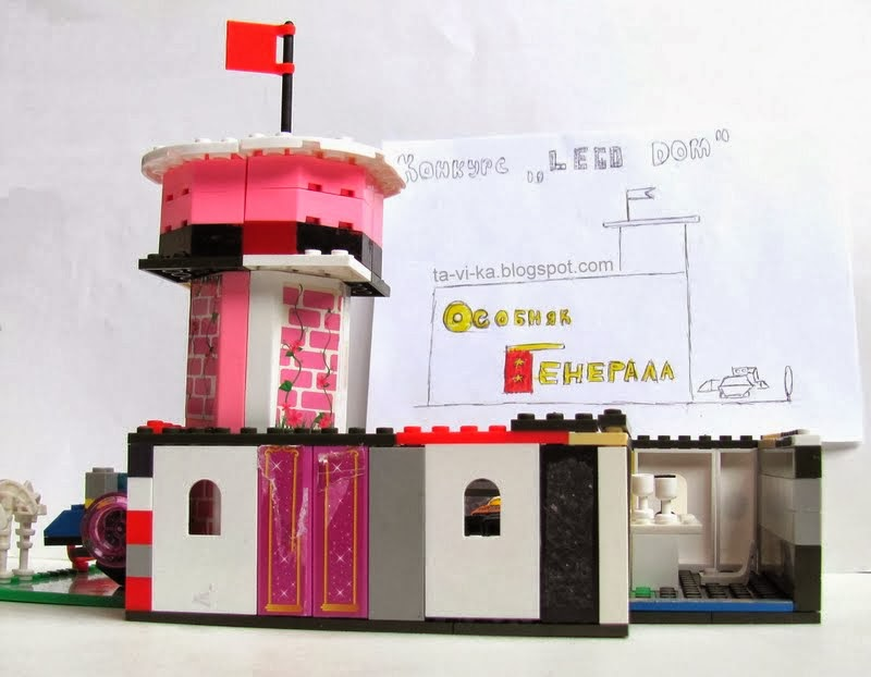 Как сделать из Лего машину, дом, робота? 6 секретов игры с Лего ... | 622x800