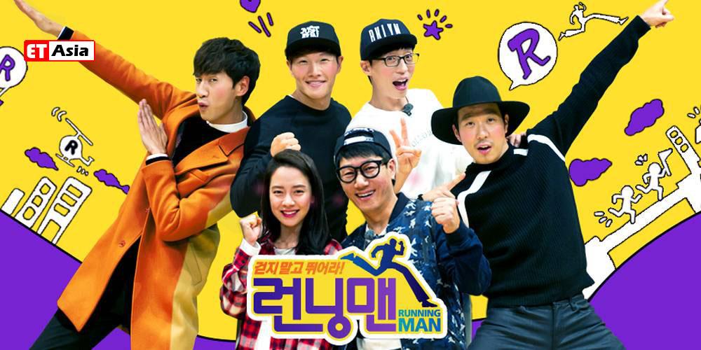 اشهر البرامج التلفزيونية الكورية Et Asia