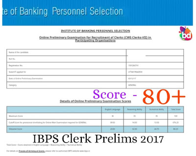 Topper's Strategy to score 80+ in IBPS Clerk 2018 Prelims Exam