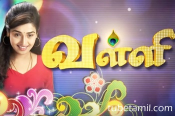 Valli 09-08-2017 | Valli Sun Tv Serial 09/08/2017 | Tamil Serial
