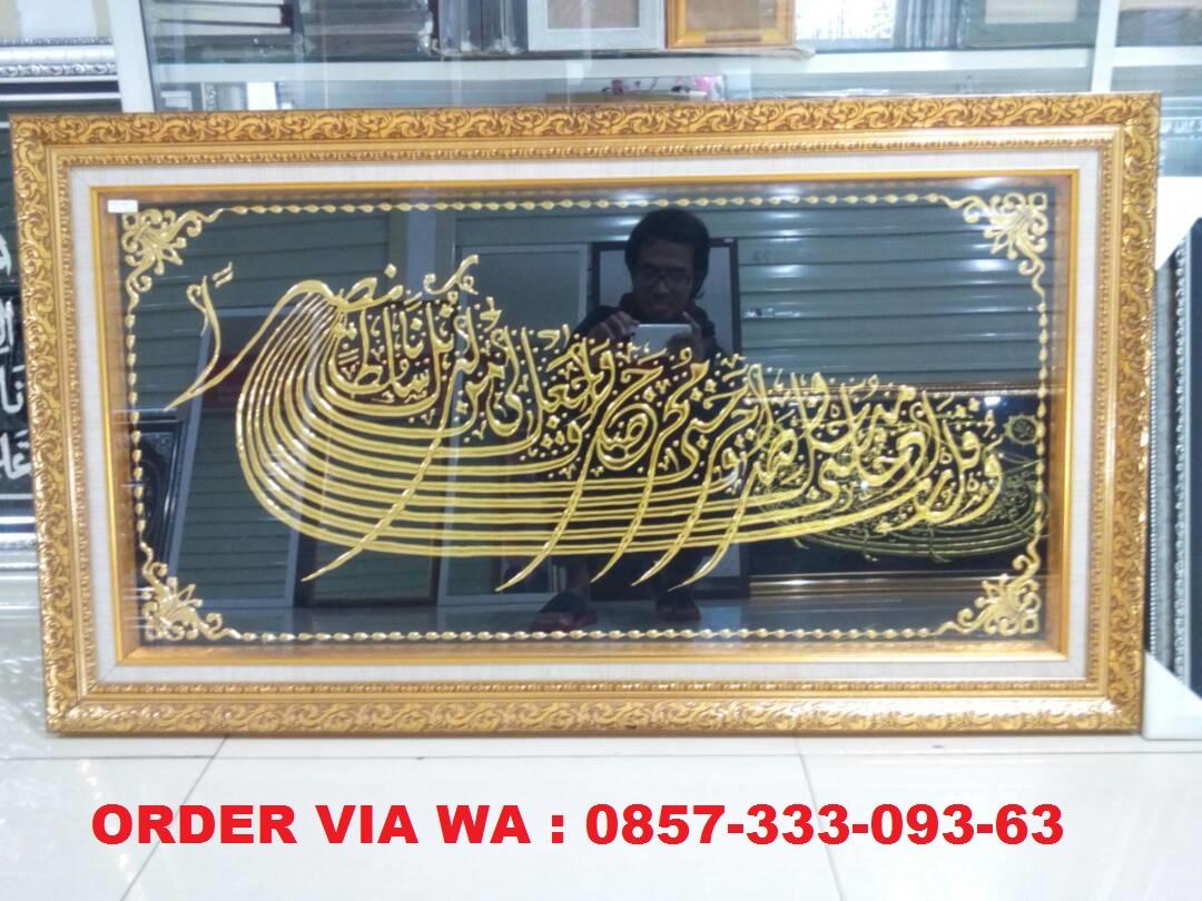 Pusat Penjualan Kaligrafi Jual Pigura Kaligafi Arab Online
