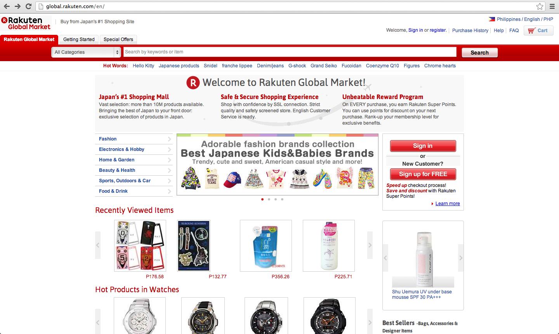 rakuten online shopping