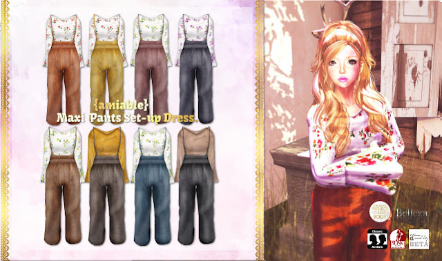 {amiable}Maxi Pants Set-up Dress@N°21 October(50%OFF SALE).