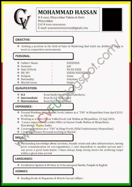 Cv Formats Amp Notes Ms Word Cv Format Latest Cv Format