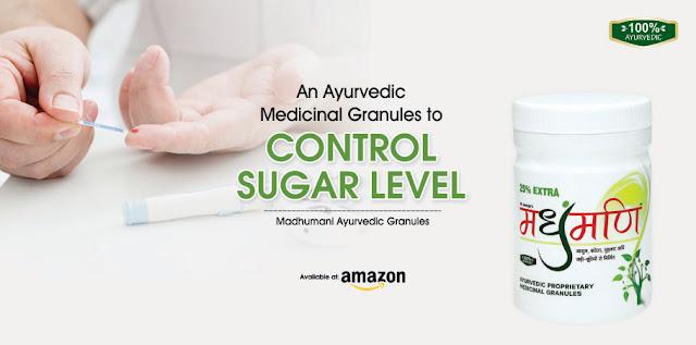 Madhu Mani Ayurvedic Proprietary Medicine for Diabetes