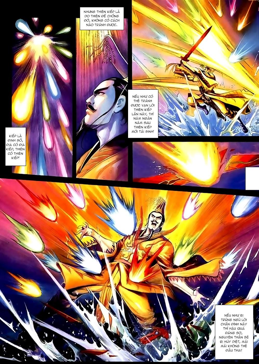 Cơ Phát Khai Chu Bản chapter 116 trang 3