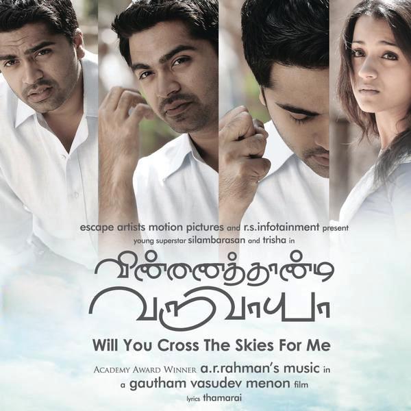 vinnaithandi varuvaya: Movie Posters