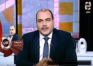 برنامج 90 دقيقة حلقة الخميس 27-7-2017 مع محمد الباز - حلقة كاملة