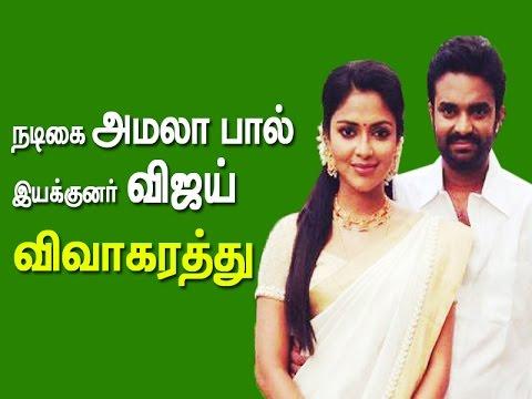 AL Vijay & Amala Paul Move Family Court For Divorce – Koppiyam