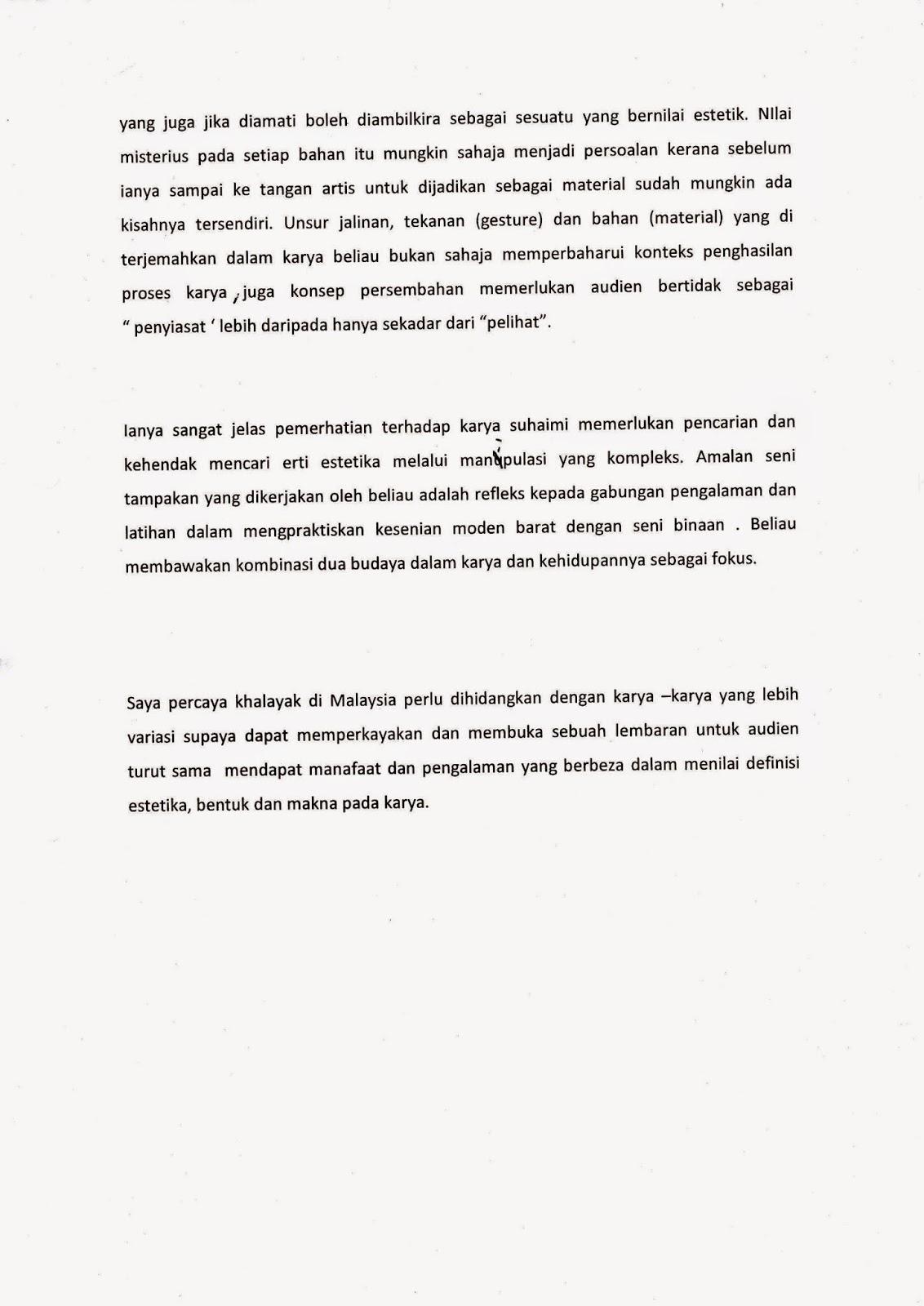 essay tentang selamatkan indonesia