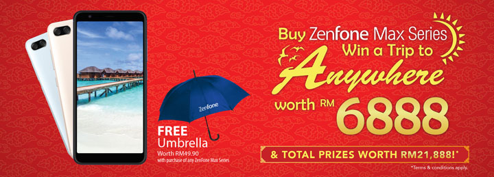 ZenFone Max Series - Free Umbrella CNY 2018