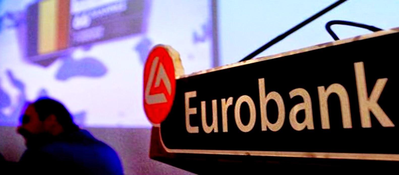 Eurobank: Ένα σκάνδαλο μεταμφιεσμένο σε success story. Του Γιάννη Βαρουφάκη