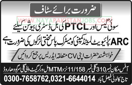 Sui Gas Jobs , PTCL Jobs : Latest Vacancies Announced in PTCL for PTCL Bill Distribution January 2019 - Naya Pakistan Jobs