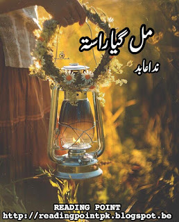 Mil gaya rasta by Nida Abid Online Reading
