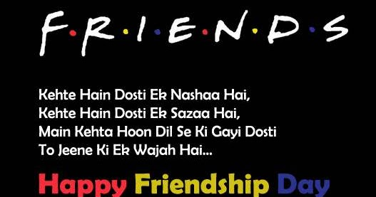 happy friendship day 2016 sms 140 character messages
