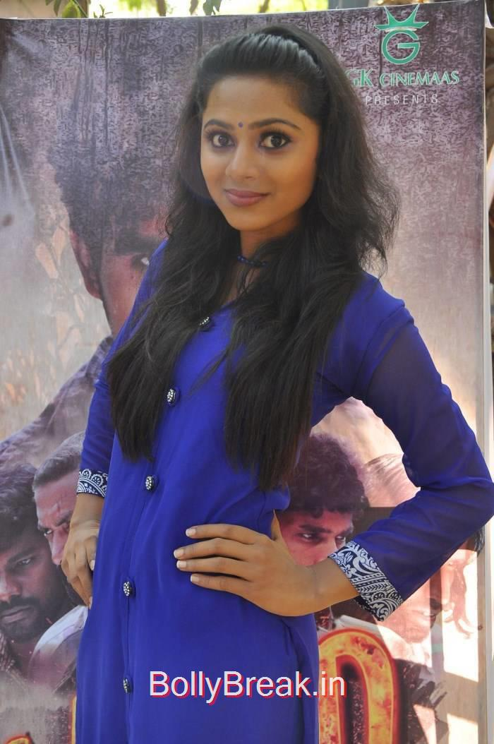 Vaidehi Photos At Patra Movie Interview, Vaidehi Hot Pics from Patra Movie Press Meet