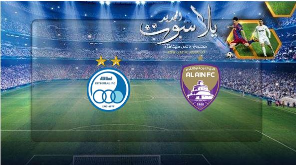 نتيجة مباراة العين واستقلال طهران بتاريخ 20-05-2019 دوري أبطال آسيا
