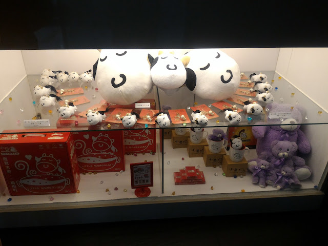 2017-09-19小蒙牛, 家樂福, 麻辣養生鍋, 雲林斗六