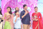 Brahmotsavam Audio function photos-thumbnail-17