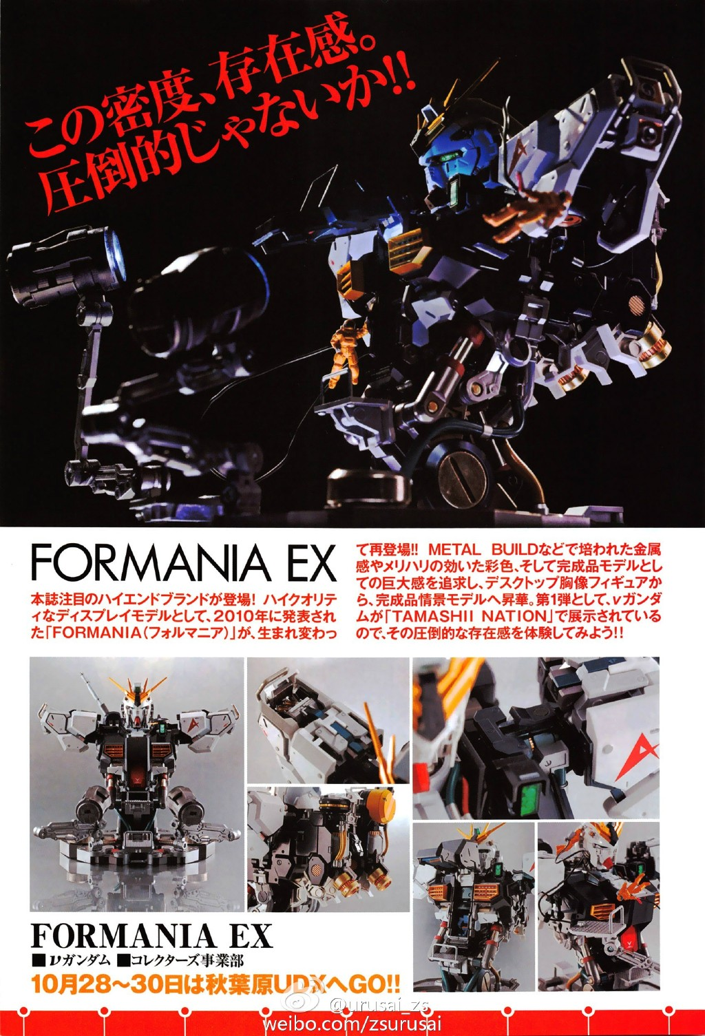 Image result for formanaex nu