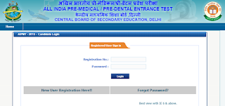 AIPMT Re-exam Hall Ticket 2015