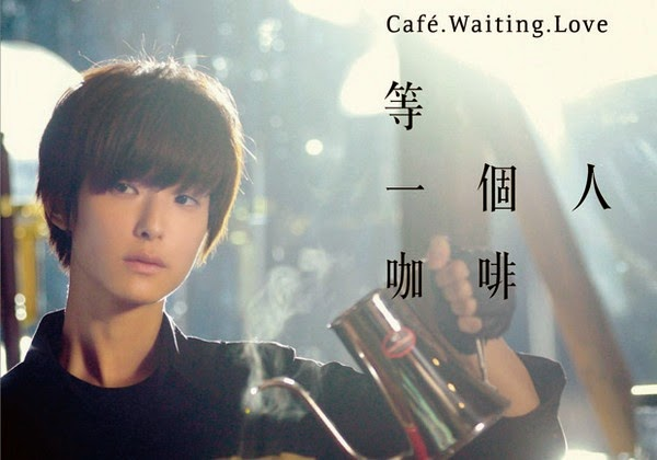 cafe waiting love eng sub download