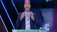 برنامج قصر الكلام حلقة السبت 24-12-2016 قناة النهار