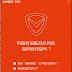 Cara Manual Hapus Aplikasi QQPCTray Melalui Safe Mode Pada Windows XP, 7, Vista