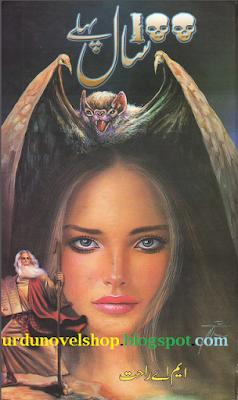100 Saal Pehlay Download Urdu Horror Novel in PDF By M A