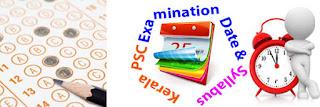 Kerala PSC Examination Timetable JULY 2018 (ONLINE Exam)